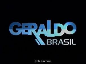 geraldo-brasil-novo-logo